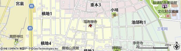 福寿禅寺周辺の地図