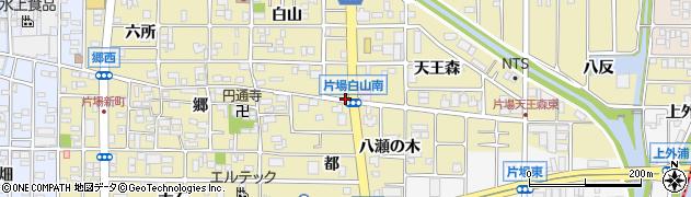 愛知県北名古屋市片場(郷東)周辺の地図