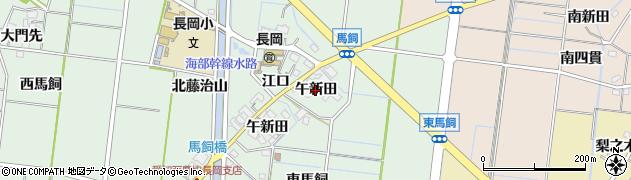 愛知県稲沢市祖父江町馬飼(午新田)周辺の地図