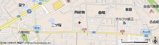 愛知県名古屋市守山区中志段味(四畝物)周辺の地図