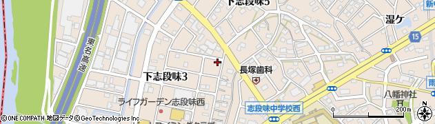 愛知県名古屋市守山区下志段味(西新外)周辺の地図
