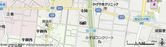 愛知県稲沢市祖父江町桜方(松原)周辺の地図