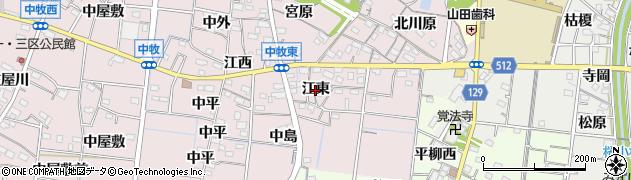 愛知県稲沢市祖父江町中牧(江東)周辺の地図