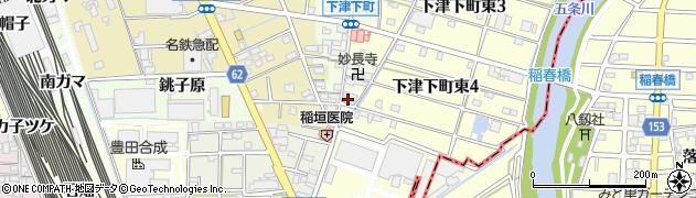 愛知県稲沢市下津町(西クタラケ)周辺の地図