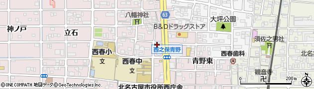 ぱらだいす周辺の地図