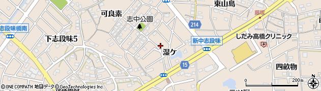 愛知県名古屋市守山区中志段味(湿ケ)周辺の地図