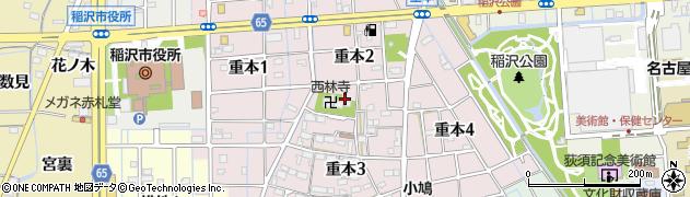 愛知県稲沢市重本周辺の地図