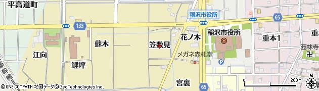 愛知県稲沢市船橋町(笠数見)周辺の地図
