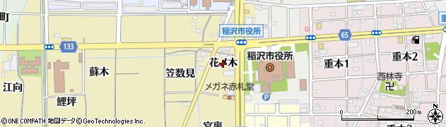 愛知県稲沢市船橋町(花ノ木)周辺の地図