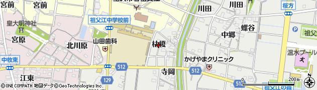 愛知県稲沢市祖父江町桜方(枯榎)周辺の地図