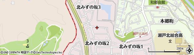 愛知県瀬戸市北みずの坂周辺の地図