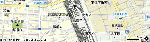 愛知県稲沢市下津町(鳥帽子)周辺の地図