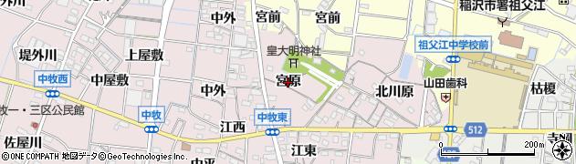 愛知県稲沢市祖父江町中牧(宮原)周辺の地図