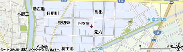 愛知県稲沢市片原一色町(四ツ屋)周辺の地図