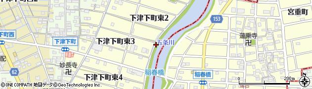 愛知県稲沢市下津町(東知光寺)周辺の地図