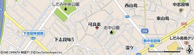 愛知県名古屋市守山区中志段味(可良素)周辺の地図