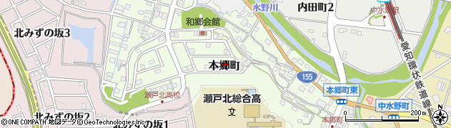 愛知県瀬戸市本郷町周辺の地図