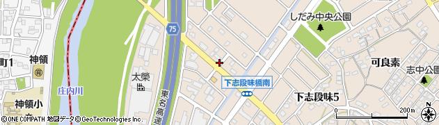 愛知県名古屋市守山区下志段味(廻間)周辺の地図