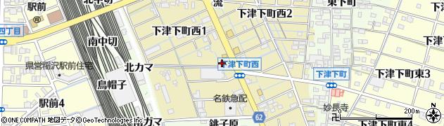 愛知県稲沢市下津下町西周辺の地図