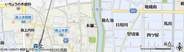 愛知県稲沢市祖父江町森上(本郷二)周辺の地図
