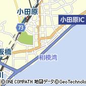 神奈川県小田原市本町