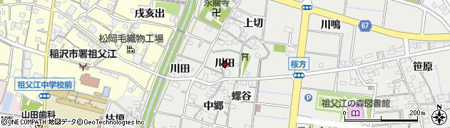 愛知県稲沢市祖父江町桜方(川田)周辺の地図