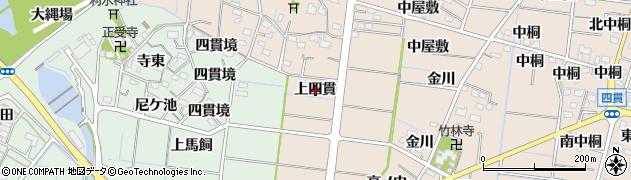 愛知県稲沢市祖父江町四貫(上四貫)周辺の地図