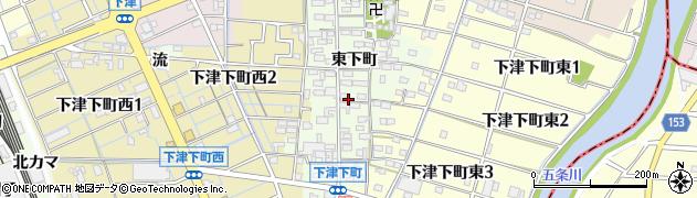 愛知県稲沢市下津町(東下町)周辺の地図