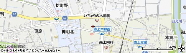 愛知県稲沢市祖父江町森上(本郷十)周辺の地図
