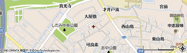 愛知県名古屋市守山区中志段味(大屋敷)周辺の地図