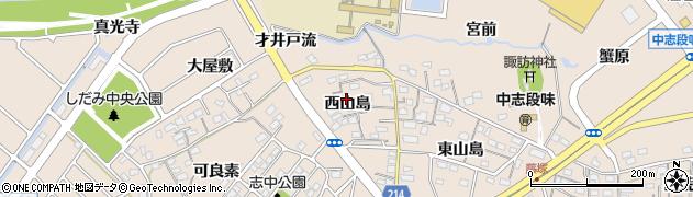 愛知県名古屋市守山区中志段味(西山島)周辺の地図