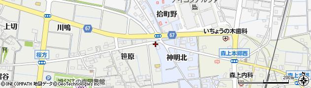 愛知県稲沢市祖父江町二俣(笹原東)周辺の地図
