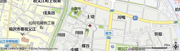 愛知県稲沢市祖父江町桜方(宮東)周辺の地図