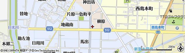 愛知県稲沢市片原一色町(深曽)周辺の地図
