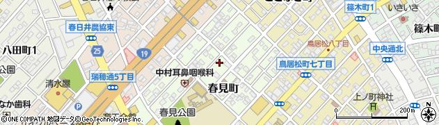 愛知県春日井市春見町周辺の地図