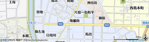 愛知県稲沢市片原一色町(地蔵南)周辺の地図