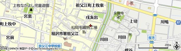 愛知県稲沢市祖父江町上牧周辺の地図