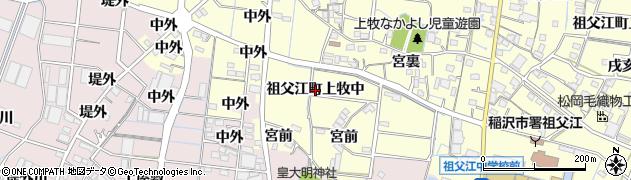 愛知県稲沢市祖父江町上牧(中)周辺の地図