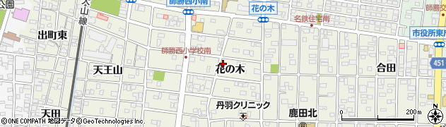 愛知県北名古屋市鹿田(花の木)周辺の地図