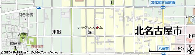 愛知県北名古屋市北野(神明前)周辺の地図
