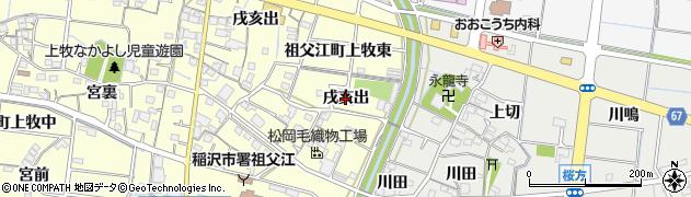 愛知県稲沢市祖父江町上牧(戌亥出)周辺の地図
