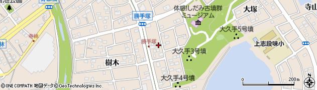 愛知県名古屋市守山区上志段味(大久手下)周辺の地図