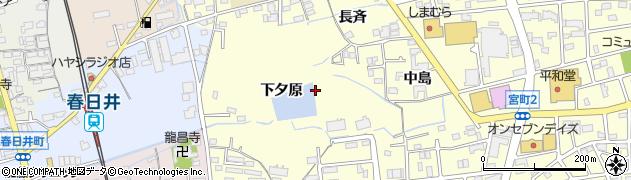 愛知県春日井市宮町(下夕原)周辺の地図