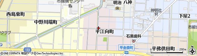 愛知県稲沢市平江向町周辺の地図