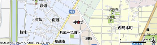 愛知県稲沢市西島町(神出坊)周辺の地図