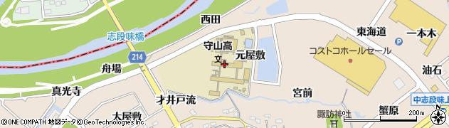 愛知県名古屋市守山区中志段味(元屋敷)周辺の地図