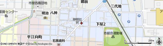 愛知県稲沢市下屋周辺の地図