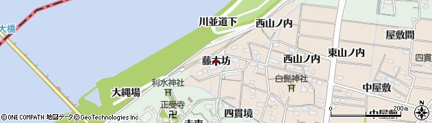 愛知県稲沢市祖父江町四貫(藤六坊)周辺の地図