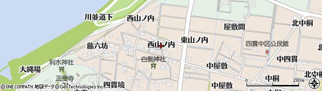 愛知県稲沢市祖父江町四貫(西山ノ内)周辺の地図