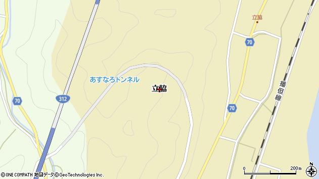 〒679-3403 兵庫県朝来市立脇の地図
